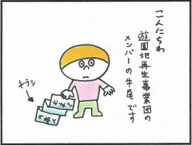 manga1-featured