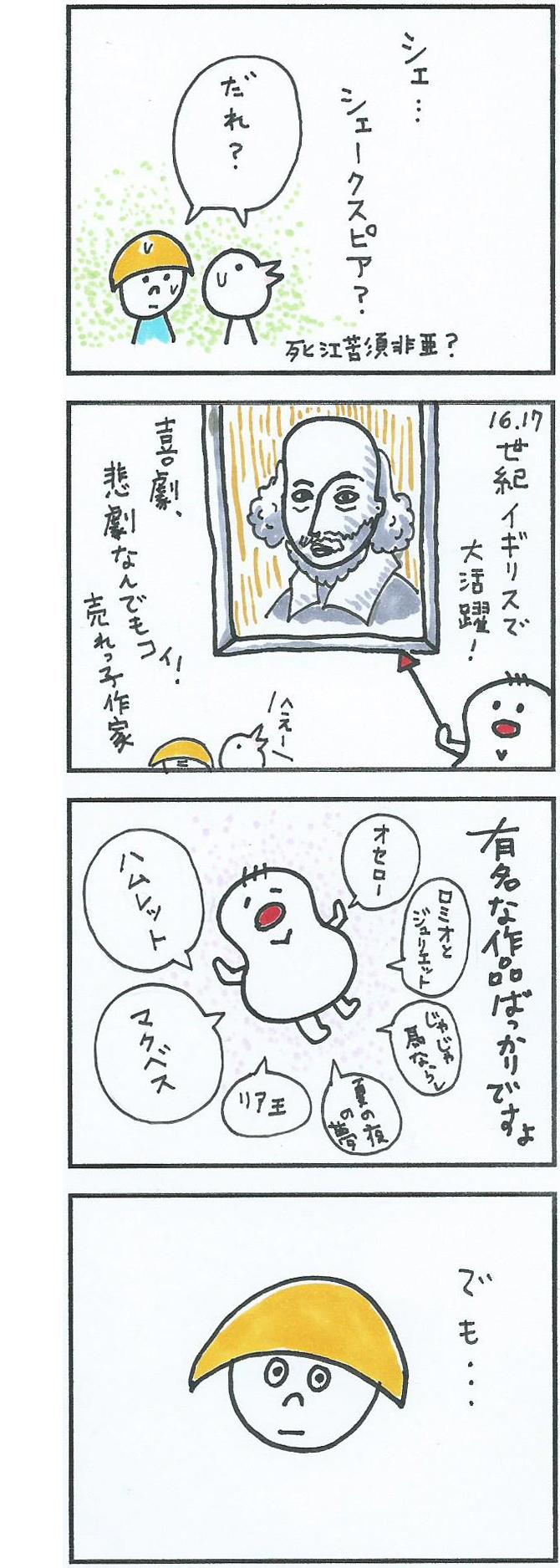manga2-4
