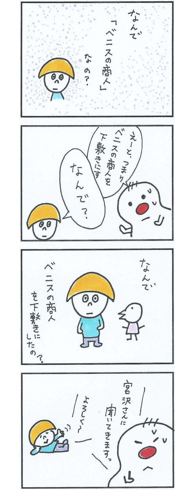 manga2-5
