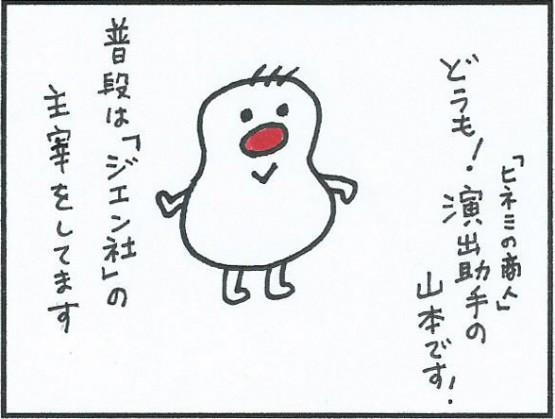 manga2-featured