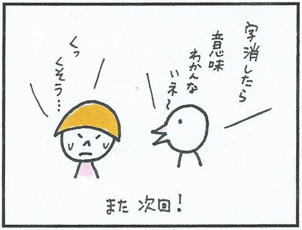 manga3-7