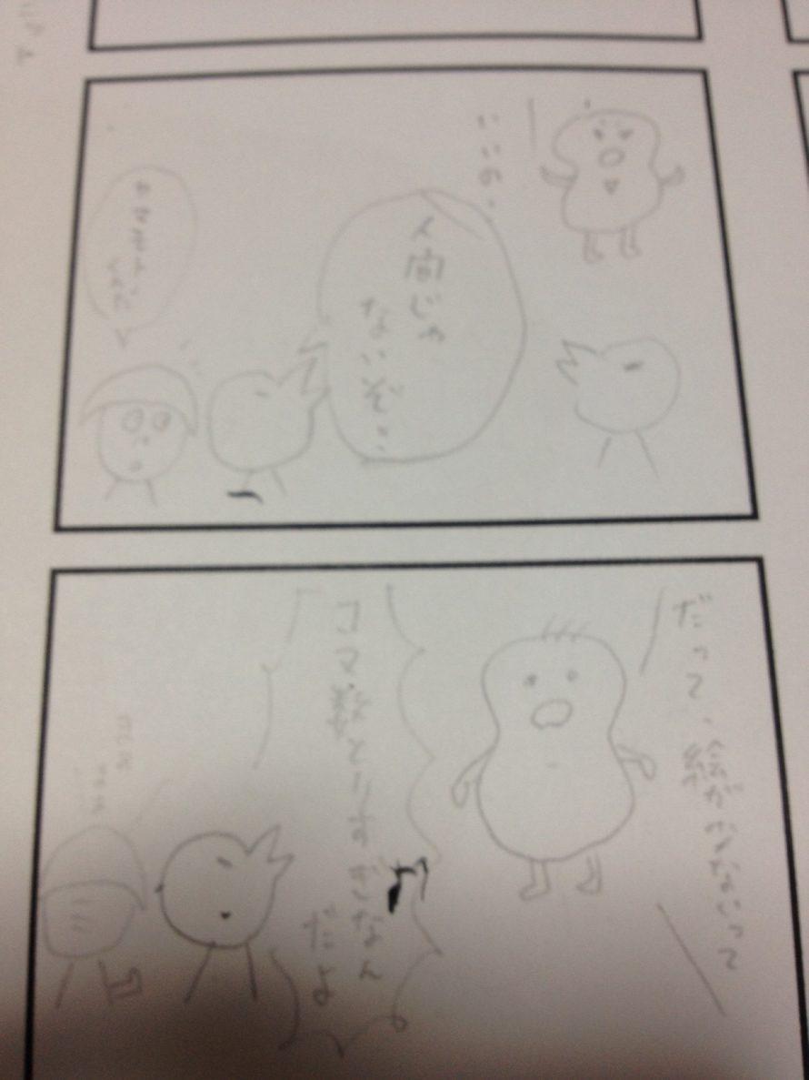 写真 2(5)